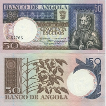 Ангола 50 эскудо 1973 г.