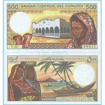 Коморские острова 500 франков 1986-1994 год.