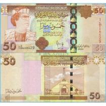 Ливия 50 динар 2008 г. Муаммар Каддафи