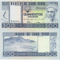 Кабо Верде 500 эскудо 1977 г.