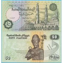 Египет 50 пиастров 2004 год.