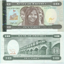 Эритрея 10 накфа 1997 год.