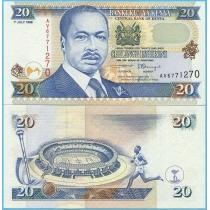 Кения 20 шиллингов 1998 год.
