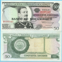 Мозамбик 50 эскудо 1976 год на 50 эскудо 1970 год Серия В.