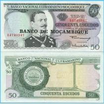 Мозамбик 50 эскудо 1976 год на 50 эскудо 1970 год Серия А.