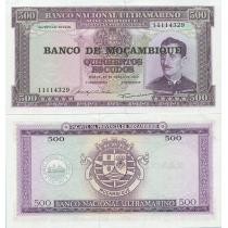 Мозамбик 500 эскудо 1976 г.