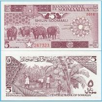 Сомали 5 шиллингов 1987 год.
