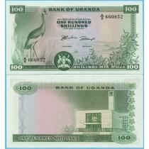 Уганда 100 шиллингов 1966 год.