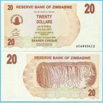 Зимбабве 20 долларов 2006 год.