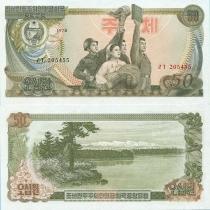 Северная Корея 50 вон 1978г.