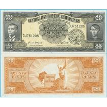 Филиппины (Английская серия) 20 песо 1949 год.