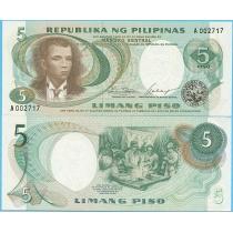 Филиппины 5 песо 1969 год.
