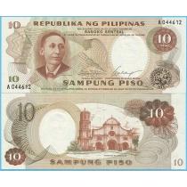 Филиппины 10 песо 1969 год.
