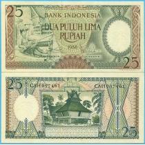 Индонезия 25 рупий 1958 год