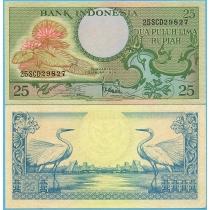 Индонезия 25 рупий 1959 год
