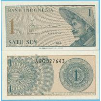 Индонезия 1 сен 1964 год.