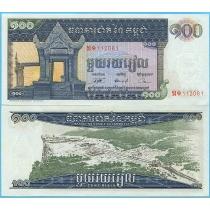 Камбоджа 100 риелей 1963-1972 год.