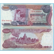 Камбоджа 100 риелей 1972 год. P-15a