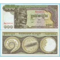 Камбоджа 100 риелей 1972 год.