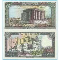 Ливан 50 ливров 1988 год.