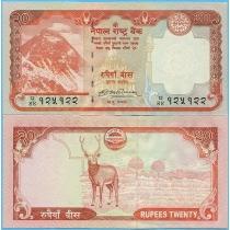 Непал 20 рупий 2008 год.