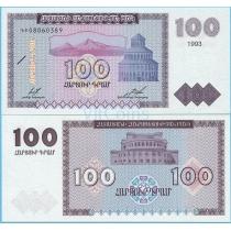 Армения 100 драм 1993 г.