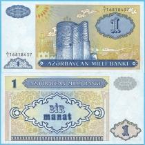 Азербайджан 1 манат 1993 год.