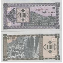 Грузия 100 лари 1993 г.