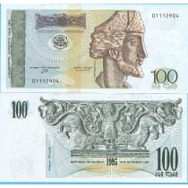 Грузия 100 лари 1995 г.