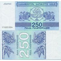Грузия 250 лари 1993 г.