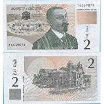 Грузия 2 лари 1995 г.