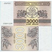 Грузия 3000 лари 1993 г.