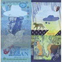 Казахстан тестовая банкнота 2014 г. Человек-невидимка