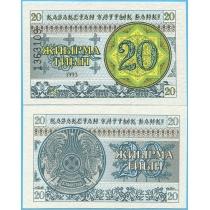 Казахстан 20 тиын 1993 год.