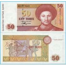 Казахстан 50 тенге 1993 год.