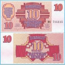 Латвия 10 рублей (рублисов) 1992 год.