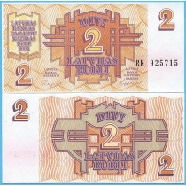 Латвия 2 рубля (рублиса) 1992 год.
