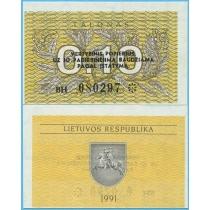 Литва бона 0.10 талонов 1991 год. С текстом.