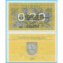 Литва бона 0.20 талонов 1991 год.