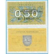 Литва бона 0.50 талонов 1991 год.