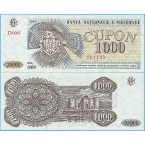 Молдова 1000 купонов 1993 год.