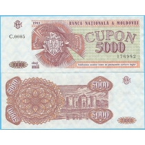 Молдова 5000 купонов 1993 год.