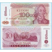 Приднестровье 100000 рублей 1996 год на 10 рублях 1994 года.