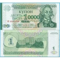 Приднестровье 10000 рублей 1996 год. на рубле 1994 года.