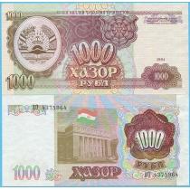 Таджикистан 1000 рублей 1994 год.
