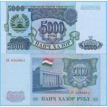 Таджикистан 5000 рублей 1994 год.