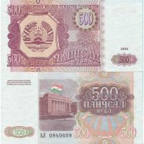 Таджикистан 500 рублей 1994 г.