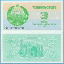Узбекистан 3 сума 1992 год.