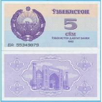 Узбекистан 5 сум 1992 год.