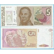 Аргентина 5 аустралей 1986 год.